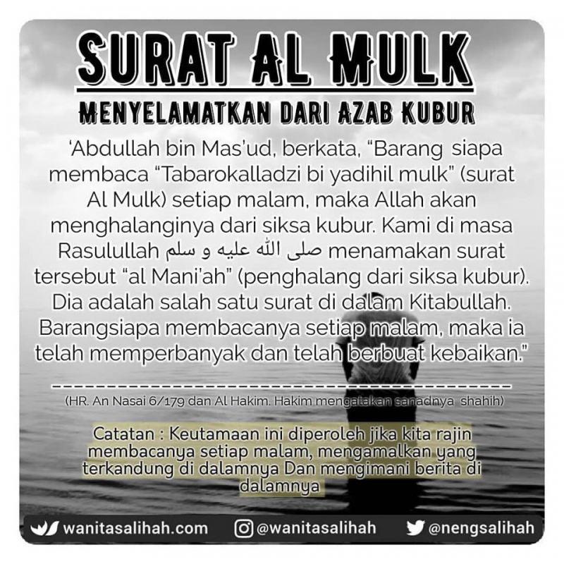 Keutamaan Surat Al Mulk Qs 67 Nasihat Sahabat