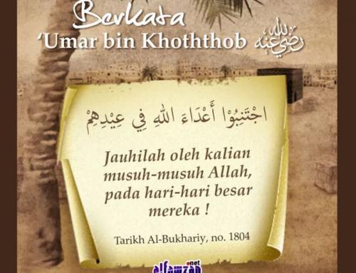 BOLEHKAH MERAYAKAN HARI RAYA KAFIR AGAR MEREKA IKUT MERAYAKAN HARI RAYA ISLAM?