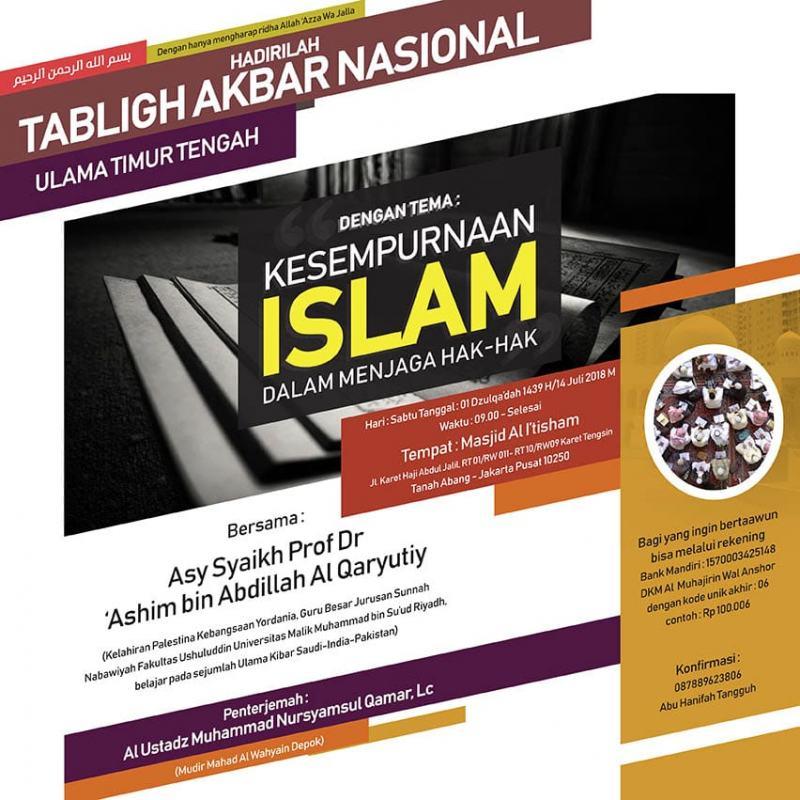 Kesempurnaan Islam Dalam Menjaga Hak-Hak, Kajian 14 Juli 21018