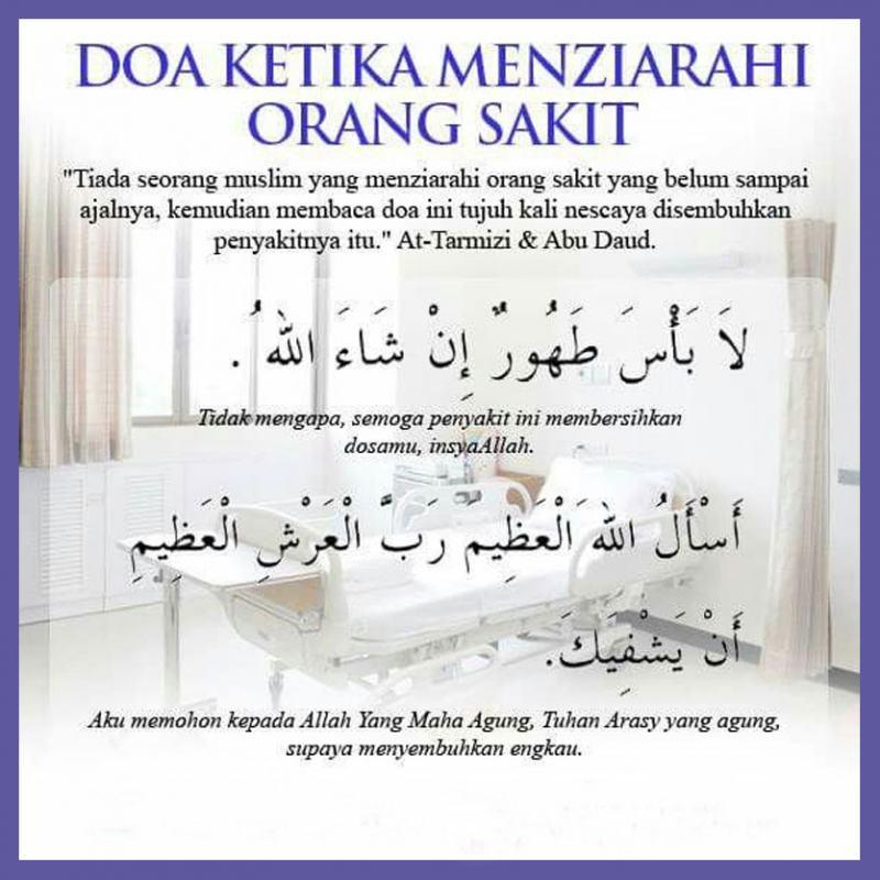 Bersama Nabi Shallallahu Alaihi Wa Sallam Menjenguk Orang Sakit Nasihat Sahabat