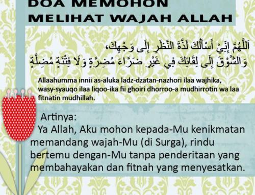 DOA MEMOHON MELIHAT WAJAH ALLAH