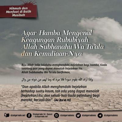 AGAR HAMBA MENGENAL KEAGUNGAN RUBUBIYAH ALLAH DAN KEMULIAAN-NYA