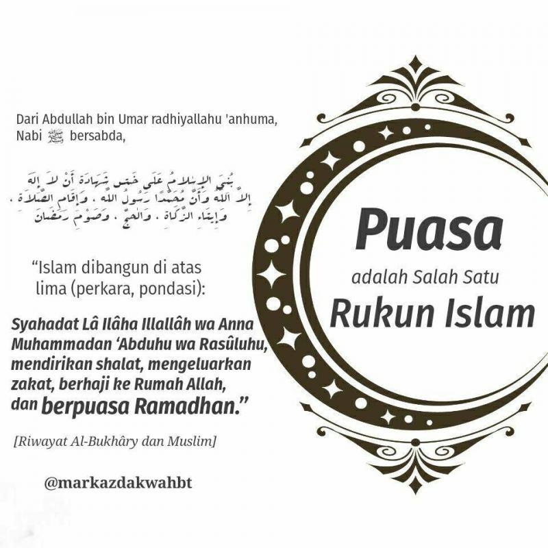 PUASA ADALAH SALAH SATU RUKUN ISLAM