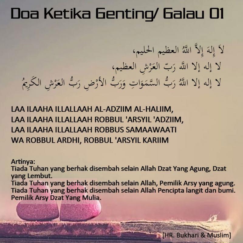 Doa Ketika Genting /Galau 01
