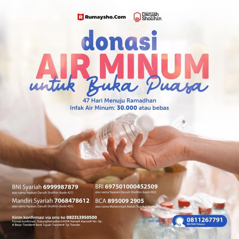 Donasi Air Minum Untuk Buka Puasa (Ramadan 1440h)