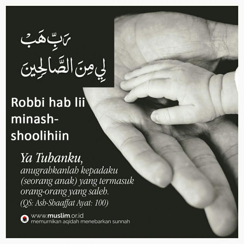 DOA NABI IBRAHIM MEMOHON ANAK SALEH