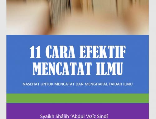 SEBELAS CARA EFEKTIF MENCATAT ILMU (FREE EBOOK)