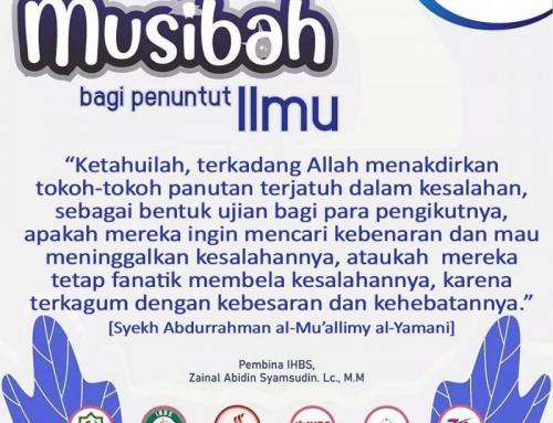 GHULUW MUSIBAH BAGI PENUNTUT ILMU