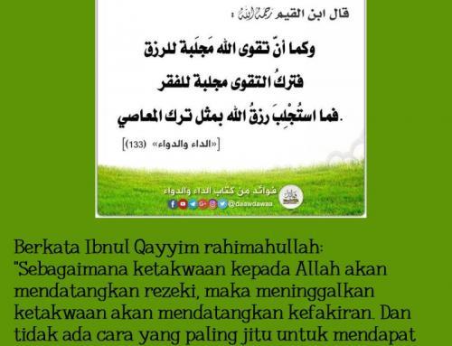 CARA PALING JITU MENDAPAT REZEKI ALLAH