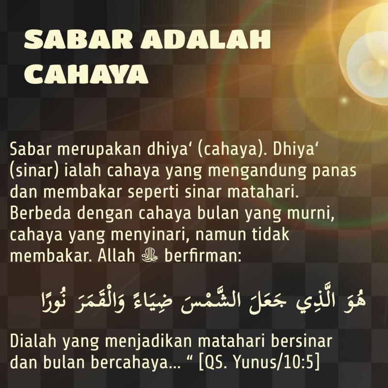SABAR ADALAH CAHAYA