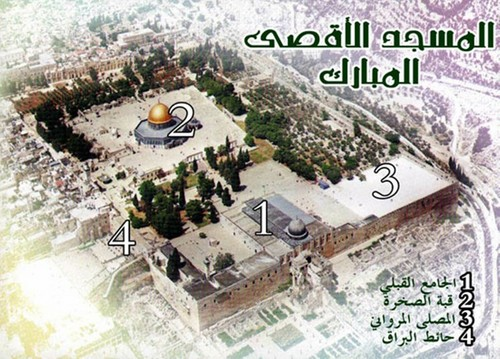 MENGENAL LEBIH JAUH MASJID AL-AQSHA