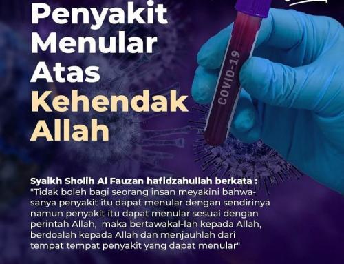 PENYAKIT DAPAT MENULAR ATAS KEHENDAK ALLAH