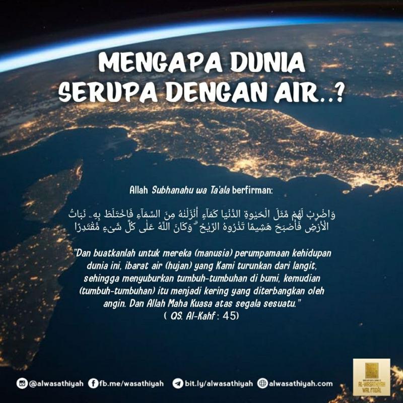 MENGAPA ALLAH MENYERUPAKAN DUNIA DENGAN AIR?