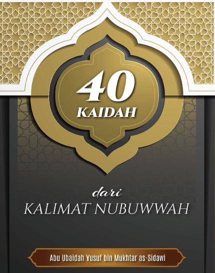 40 KAIDAH DARI KALIMAT NUBUWWAH