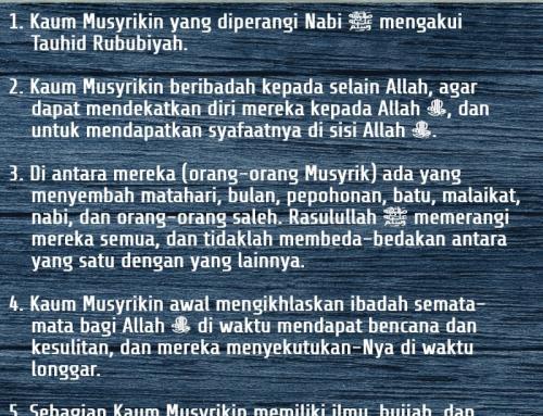 LIMA KAIDAH MENGENAL MADZHAB KAUM MUSYRIKIN