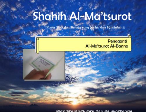 SHAHIH AL-MA'TSUROT (TAUTAN e-BOOK)