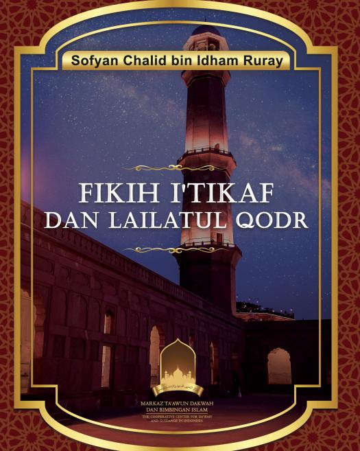 FIKIH IKTIKAF DAN LAILATUL QADAR (TAUTAN e-BOOK)