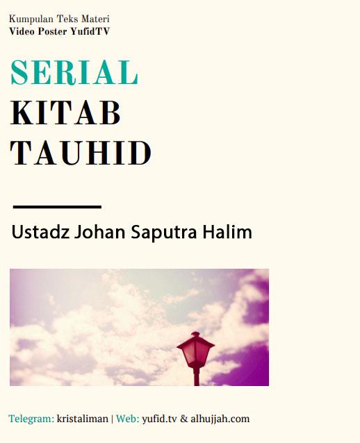 SERIAL KITAB TAUHID 1, 2 dan 3 (PDF - TAUTAN E-BOOK)